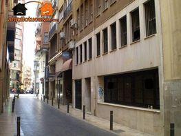 Foto - Local comercial en alquiler en Santa Eulalia en Murcia - 184808036