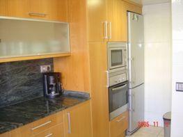 Maison jumelle de vente à Cubelles - 7120741