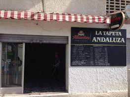 Local comercial en venta en calle Benasau, San Blas - Santo Domingo en Alicante/Alacant - 295287253