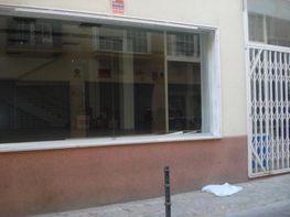 Locale en affitto en calle Marcos, Centro Historico en Almería - 60417646