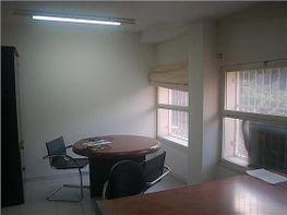 Oficina en lloguer Mollet del Vallès - 282384387