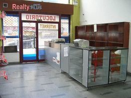 Foto - Local comercial en alquiler en calle Madrid, Centro en Ávila - 353645143