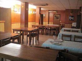 Foto - Local comercial en alquiler en calle Camino de la Piedad, Segovia - 261615536