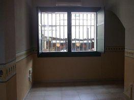 Foto - Oficina en alquiler en calle Teodosio El Grande, Segovia - 261616034