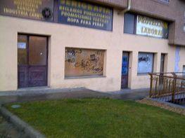 Foto - Local comercial en alquiler en vía Roma, San Lorenzo en Segovia - 261619883