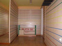 Foto - Local comercial en alquiler en calle De Jose Zorrilla, Segovia - 261620039