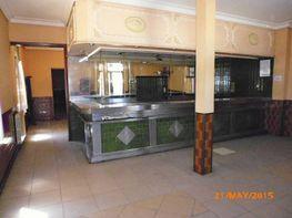 Foto - Local comercial en alquiler en calle Avenida del Obispo Quesada, Segovia - 261620249