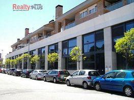 Foto - Local comercial en alquiler en calle Ciudad de Toledo, Ávila - 351401859