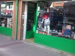 Foto - Local comercial en alquiler en calle San Roque, San Roque en Ávila - 405530268