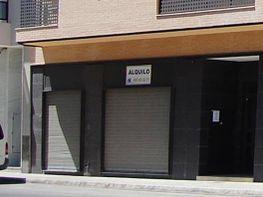 Local comercial en lloguer calle Antonio López Pertusa, Formentera del Segura - 116380906