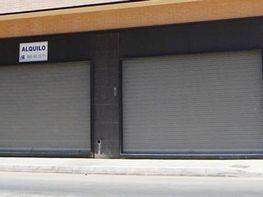 Local comercial en lloguer calle Antonio Lopez Pertusa, Formentera del Segura - 116404885
