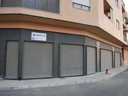 Local comercial en lloguer calle Antonio López Pertusa, Formentera del Segura - 116405124