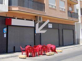 Local comercial en alquiler en calle Juan Pablo II, Formentera del Segura - 116407818