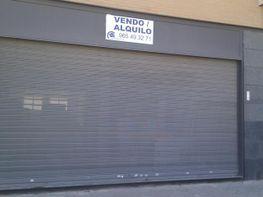Fachada - Local comercial en alquiler en calle Cortes Valencianas, Aspe - 116578226