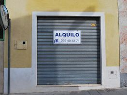 Fachada - Local comercial en alquiler en calle Cervantes, Aspe - 130077362