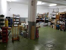 Local comercial en alquiler en barrio Atalaya, Atalaya en Madrid - 318893208