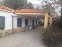 Foto - Casa en venta en calle Albacete, Albacete - 236904270