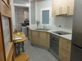 Petit appartement de vente à calle Joan Paff, Marianao, Can Paulet à Sant Boi de Llobregat - 220481263