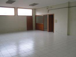 Local commercial de location à Olot - 353960198