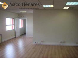 Nau industrial en lloguer Montserrat a San Fernando de Henares - 291774535
