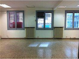 Despacho en alquiler en Manresa - 330583587