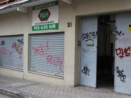 Local en alquiler en calle Vereda del Carmen, Ventas en Madrid - 374256522