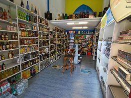 Local comercial en venda Corralejo - 328588226