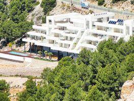 Otros - Apartamento en venta en Altea - 406575435