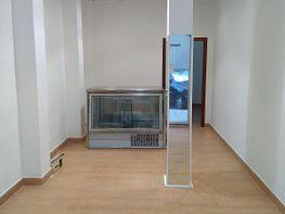 Local comercial en alquiler en calle San Isidro, Badajoz - 307429930