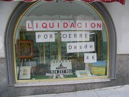 Local en alquiler en calle Melendez Valdes, Badajoz - 415407632