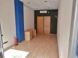 Detalles - Local en alquiler en calle Alianza, Los Rosales en Madrid - 250463628
