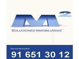 Oficina en alquiler en San Fermín en Madrid - 176750451