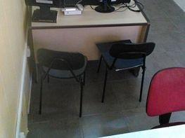 Oficina en alquiler en Tetuán en Madrid - 400219652