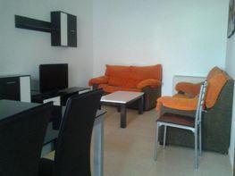 Piso en venta en calle Antonio Machado, Úbeda - 81971713