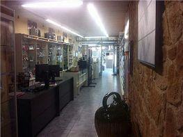 Local en venda carrer Cos del Bou, Part Alta a Tarragona - 383184932