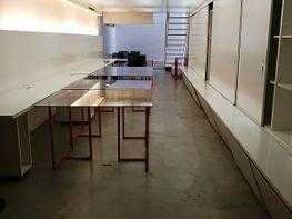 Despacho - Oficina en alquiler en Vila de Gràcia en Barcelona - 398666079