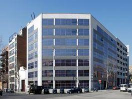 Fachada - Oficina en alquiler en Diagonal Mar en Barcelona - 87752984