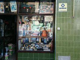 Lokal in miete in calle Albertillas, El Cónsul-Ciudad Universitaria in Málaga - 274064034