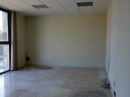Oficinas en algeciras y alrededores yaencontre for Oficinas caja sur