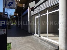 Local comercial en alquiler en calle Eusebio Güell, Marianao, Can Paulet en Sant Boi de Llobregat - 413768812