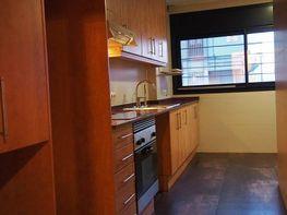 Erdgeschoss in verkauf in calle Can Rull, Can rull in Sabadell - 251791833