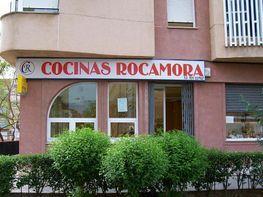 Foto - Local comercial en alquiler en calle Hermano Palomo, Poligono San Sebastian en Huelva - 396696527