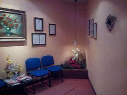 Oficina en venda calle Colon de Larreategui, Bilbao la Vieja a Bilbao - 135411987