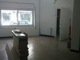 Local en alquiler en calle Bogatell, Centro en Sant Adrià de Besos - 280330311