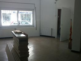 Lokal in miete in calle Bogatell, Centro in Sant Adrià de Besos - 280330311