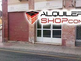 Foto - Local comercial en alquiler en Elda - 402266015