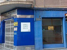 Foto - Local comercial en alquiler en Elda - 406969340
