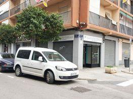 Foto - Local comercial en alquiler en Patraix en Valencia - 404436547