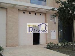 Local en alquiler en calle Boladiez, Santa María de Benquerencia en Toledo - 96297122