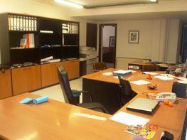 Despatx en venda calle Catalunya, Cort, Jaume III a Palma de Mallorca - 126318992